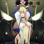 イコノクラスト!7 齟齬 感想ネタバレ