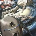 銀河英雄伝説2 野望篇