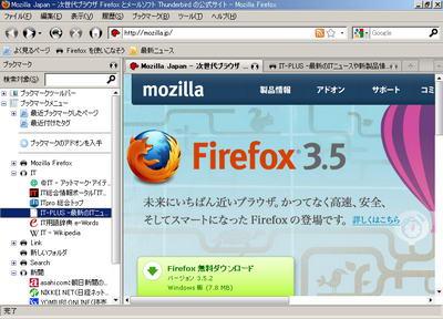 BlackX 2.0