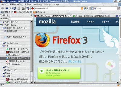 Bricks for Firefox