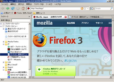 Classic Firefox 2.0 Extended
