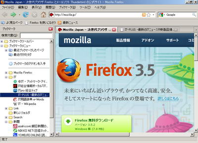 Firefox 2.0 Classic Theme for Firefox 3.0