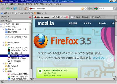 Firefox 2 theme for Firefox 3