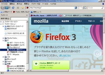 Firefox Blue Lite