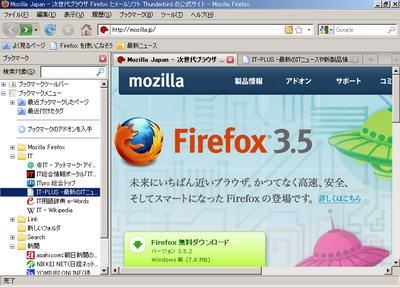 Firefox Classic