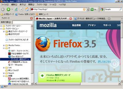 FirefoXP
