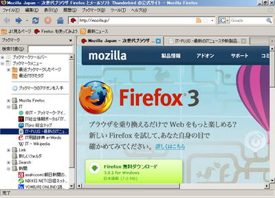 Gnome Firefox for Windows XP