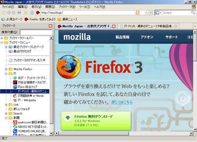 hmmXP for Firefox 3