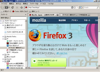 Just Black (for Firefox 3)