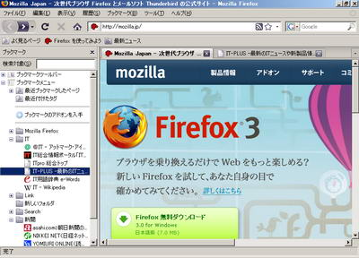 Just Dark (for Firefox 3)