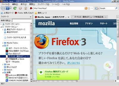 Kde4 + Firefox3
