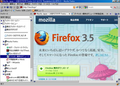 Littlefox for Firefox