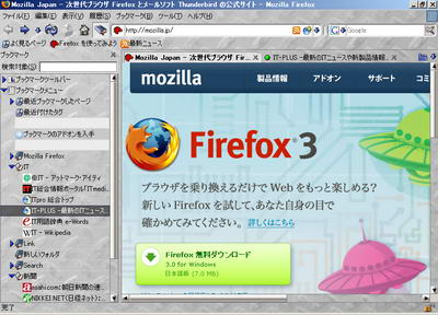 Metal for Firefox