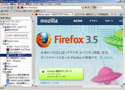 Microfox for Firefox