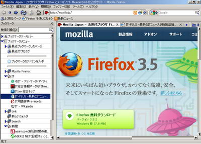 Nautipolis for Firefox
