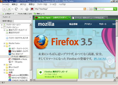 NAVER Firefox Theme for win