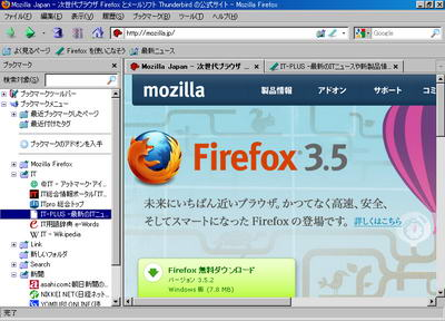 Orthodox for Firefox