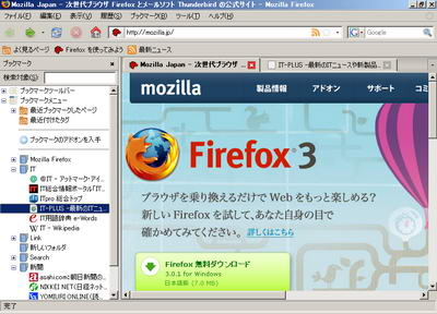 Tango Firefox for Windows XP