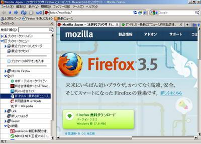 W3v8 for Firefox