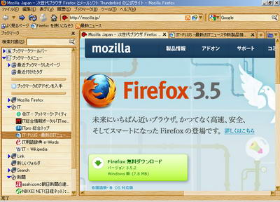Walnut for Firefox